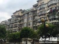 ZJ出售阳光城4楼,120平,精装,带车位,有自行车库,178万