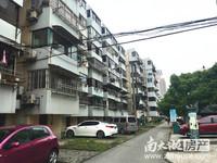凤凰一村,多层5楼非顶楼,两室朝南户型价格便宜,70万 满两年58.91方翻新装