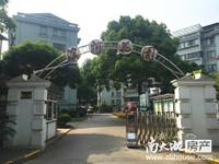 滨河花园多层6楼177平毛胚房 四室两厅170万 满二