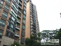 江南华苑17 20F 面积142平米, 三室两厅两卫 毛坯 报价205万