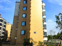 出售家田花园6楼 最高18f毛胚房产证办理中136平160w