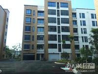54 家田花园2楼 三室二厅二卫 134平米 简装 家电齐全 拎包入住