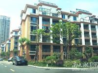 出售浮玉花园多层2楼,毛胚,75型,二室二厅一卫,报价80万