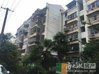B6094出售华丰南区3楼,58.34平,毛坯,车库8平,满2年,70万