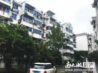 华丰二区 4楼 60平 2.5室 良装 自行车库12平 83.8万 价可协