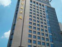 市中心国际贸易大厦高档精装甲级写字楼出租 朝南 业主出租
