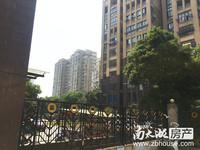 春江名城唯一在售顶跃,131平精装修,满两年,赠送多,做了两个阳光房,售158W