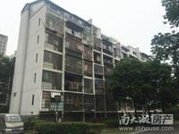 清河家园c区 3室精装 满2年