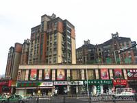 诚心出售:凯莱国际,143平,毛坯,二层前后四个阳台
