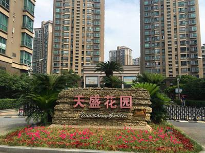 天盛花园5楼 95平方 价205万 简单装修 二室二厅 满五年