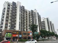 出售:民盛小区小高层6 11,面积140.55平方