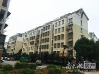B7110出售民盛花园1楼,52.6平,2室1厅1卫,毛坯满2年,60万