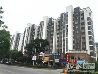 民富花园小高层6楼 141平豪装车库15平 142万
