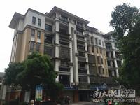 民和花园多层4楼,53方,两室一厅一卫,两室朝南标准户型,56万。有产证,税可协