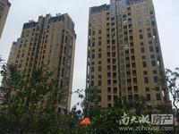 御景新城,全新毛坯,带230平大露台,房东包二税