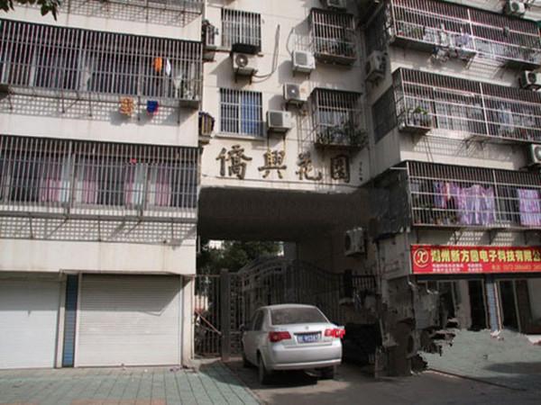 出租侨兴花园4室2厅2卫170平米2700元/月住宅