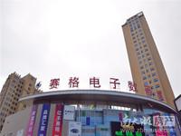 亿丰赛格数码城21层3间150平方精装写字楼拎包入住