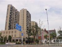 出售:诺德上湖城5楼,65平,全新毛坯,两室两厅,报价63.8万。单价1万不到。