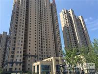 急售 天河理想城毛坯三房134平,32楼,134万,满两年