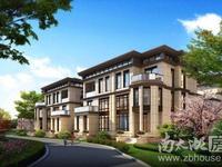 现房现房!绿城品质 东湖金悦96平三房精装住宅 仅售70万