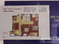 国贸仁皇二期2楼,88方,三房两厅一卫,双阳台,户型方正,爱山和五中学区