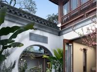 绿城晓荷江南 南太湖边绿城 之作 苏州园林设计中式院子
