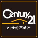 21世纪不动产(高富路总店)