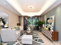 城东板块 万达附近 祥生精装修品质住宅拎包入住 清盘特惠单价1万1 好房不多了