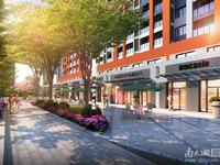 湖州高铁站旁 89平90万 房东急置换 诚意买房来