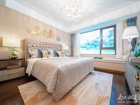 诚心出售仁皇府洋房6楼129.4平米,毛坯四室两厅两卫,带汽车位总价249.8万