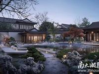 湖州一线湖景合院 太湖边 高品质合院设计 苏州园林景观设计 特别适合养老