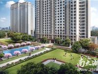 全球五星级酒店最大的房东富力地产纯一楼底商,面积50-300平