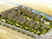 港西家园两室两厅,全新毛坯,毗邻吾悦广场,满两年