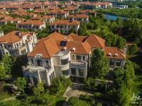 价格大折扣 房东要求一次性付款 具体可以协商