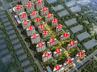 要买湖州织里的朋友看过来!碧桂园城市之光单价一万一,100平三房两厅两卫!