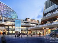 佳源开发 高品质住宅 自带商业综合体 近邻地铁口