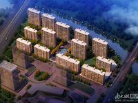 282 绿城太湖明月2楼 112.4平 三室二厅二卫 毛坯 南北通透 户型方正