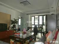 星海名城 3室2厅 中等装修 4楼 满五年 有独立自行车库 市区核心商圈地段