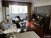 南园小区 2楼 108平米 3室2厅1卫双阳台 车库10平米 装修良好