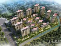 出售,大发融悦四季,中叠 3楼4楼 ,毛坯,产证面积148平