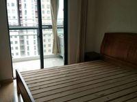 怡和家园 10楼 80平米 二室一厅 精装 空调3 家电齐 2500月 有钥