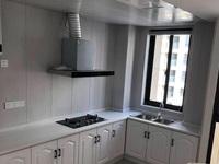 仁皇山板块 赞成名仕府 精装两室两厅出租 拎包入住 随时看房 价格优惠