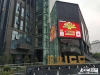 出售信业ICC18.8平米商铺