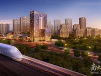 南太湖新区 悦湖名城 高铁站旁 单价仅8000 高性价 湖景房
