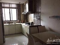 阳光水岸4楼,99平,三室二厅,精装,141.8万--13905728621