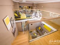 城东八里店 富力城复式公寓 精装修买一层送一层 拎包入住 48万买三房 超值