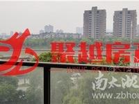 天际河景房5楼180平毛坯四室,价276万,汽另售30万