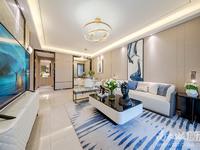 出售枫丹壹号更名房 花园洋房119平米,花园30平米,地下室50平米 210万