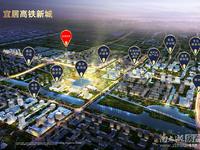 房东是外地的,想在杭州买房,所以想出售的。因为这个价格和当时买进的差不多
