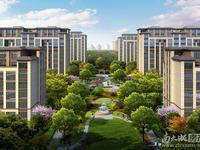 城邦紫荆苑住宅房,低首付低总价,让自己有个家,现房出售